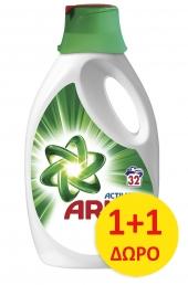 Ariel υγρό απορρυπαντικό 32 Μεζούρες 1+1 ΔΩΡΟ