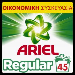 Απορρυπαντικό Ariel σκόνη 45 Μεζούρες