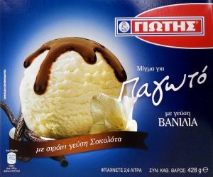 Γιώτης Μίγμα για παγωτό Βανίλια 485gr