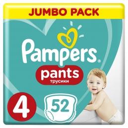 Pampers Pants Μέγεθος 4 (8-14kg), 52 Πάνες