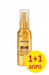 Pantene Pro-V Ελιξήριο Bιταμίνη Ε 100ml 1+1 ΔΩΡΟ