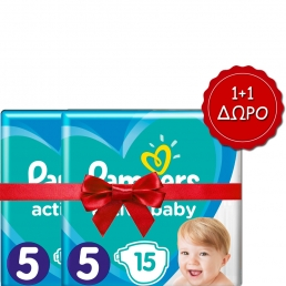 PAMPERS ACTIVE BABY ΜΕΓ 5  (11-16 kg) ,15 ΠΑΝΕΣ 1+1 ΔΩΡΟ