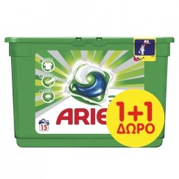 Κάψουλες Ariel Pods 3σε1 - 15 Κάψουλες(1+1 Δώρο)