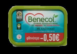 Μινέρβα Benecol Ελαιόλαδο 250gr -0,50€