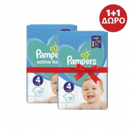 PAMPERS ACTIVE BABY ΜΕΓ 4 (9-14 kg), 17 ΠΑΝΕΣ  1+1 ΔΩΡΟ