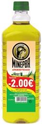 ΜΙΝΕΡΒΑ ΑΡΑΒΟΣΙΤΕΛΑΙΟ 8x2LT -2€