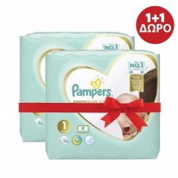 Pampers Premium Care Newborn (2-5kg), 26 Πάνες (1+1 ΔΩΡΟ)