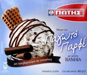 Γιώτης Μίγμα για παγωτό Παρφέ με γεύση Βανίλια 485gr