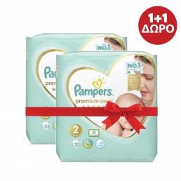 Pampers Premium Care Μέγεθος 2 (4-8kg), 23 Πάνες 1+1 δώρο