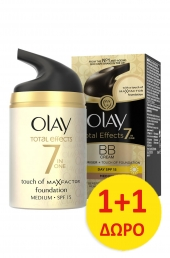 Olay Total Effects 7in1 Ενυδατική Κρέμα Make Up/Touch of Foundation BB Medium 50ml 1+1 ΔΩΡΟ