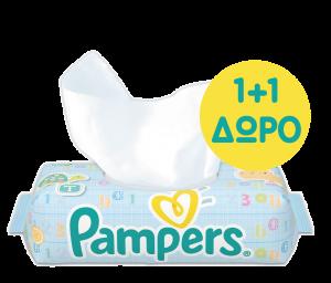 Μωρομάντηλα Pampers Baby Wipes Fresh Clean Οικονομική Συσκευασία 64 τεμ. 1+1 ΔΩΡΟ