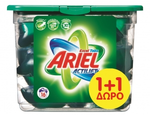 Ariel Υγρές Κάψουλες Κανονικές - 16 τεμ. (1+1 Δώρο)