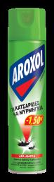 ΕΥΡΗΚΑ AROXOL ΚΑΤΣΑΡΙΔΟΚΤΟNO 300gr -1,50€ !