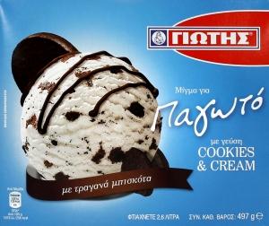 Γιώτης Μίγμα για παγωτό Cookies & Cream 485gr