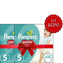 Pampers Pants Μέγεθος 5 (11-18kg), 15 Πάνες-βρακάκι cp 1+1 ΔΩΡΟ
