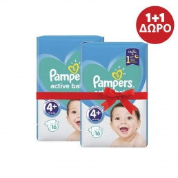 PAMPERS ACTIVE BABY ΜΕΓ 4+  (10-15 kg), 16 ΠΑΝΕΣ 1+1 ΔΩΡΟ