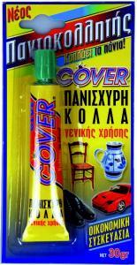 ΠΑΝΤΟΚΟΛΛΗΤΗΣ 30gr. COVER