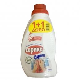 ΕΥΡΗΚΑ EXPRESS 900ML SET 1+1Δ