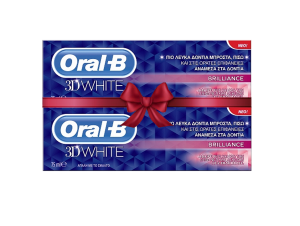 ORAL-B 3D WHITE BRILLIANCE 75ML (1+1 Δώρο)