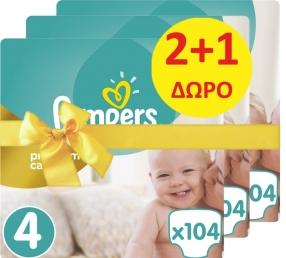 Pampers Premium Care Πάνες Μέγεθος 4 (Maxi) 8-14 kg, 104 Πάνες (2+1 ΔΩΡΟ, 312 Πάνες)