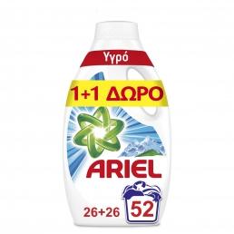 Ariel Alpine Υγρό Απορρυπαντικό 2.86L - 52 Πλύσεις (26+26 μεζ. δώρο)