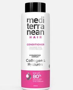 Mediterranean Conditioner Κολλαγόνο & Υαλουρονικό 350ML