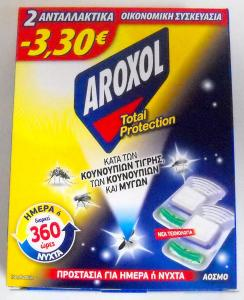 ΕΥΡΗΚΑ AROXOL TOTAL PROTECTION 2REFILLS -3,3€