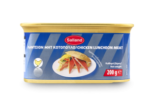 SALLAND LUNCHEON MEAT ΚΟΤΟΠΟΥΛΟ 48Χ200G