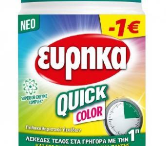 ΕΥΡΗΚΑ QUICK COLOR ΒΑΖΟ 400G - 1€