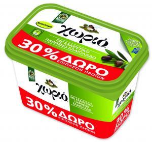 Μινέρβα Μαργαρίνη Χωριό Soft Ελαιόλαδο 250+30% Δωρεάν Προϊόν