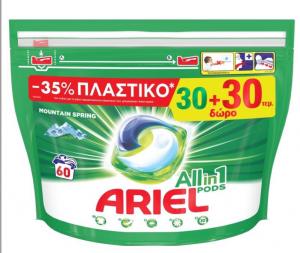 ARIEL PODS ALLin1 MS 30+30ΤΕΜ