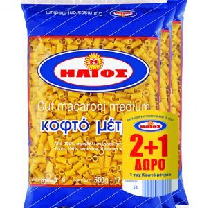 ΚΟΦΤΟ ΜΕΤΡΙΟ 500gr 2+1 Δ ΗΛΙΟΣ