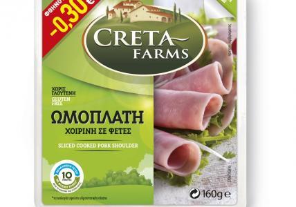 CRETA FARMS ΧΟΙΡΙΝΗ ΩΜΟΠΛΑΤΗ ΦΕΤΕΣ 160gr -0.30€