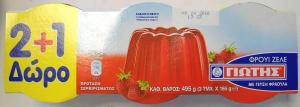Γιώτης Φρουϊ Ζελέ Φράουλα χωρίς φρούτα 2+1 Δώρο, 3x165gr