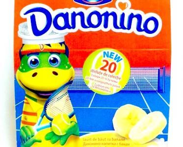 Danone Danonino Drink Banana 4X100gr