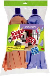 3M Scotch Brite Σφουγγαρίστρα Colori 2 τεμ. !