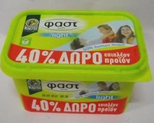 ΜΙΝΕΡΒΑ FAST SOFT LIGHT 250GR + 40% ΠΡ Δ (Ψ)