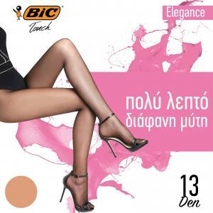 BIC ΚΑΛΣΟΝ ΕLEGANCE-ΜΕΛΙ-SMALL
