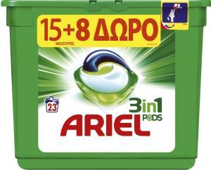 ARIEL PODS 3in1 KAN 3X(15+50%ΕΠ.ΔΩΡ.ΠΡ)