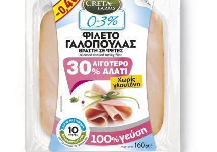 CRETA FARMS 0-3% ΓΑΛΟΠΟΥΛΑ ΒΡΑΣΤΗ ΦΕΤΕΣ 160gr -0,40€