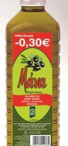 ΜΙΝΕΡΒΑ ΠΥΡΗΝΕΛΑΙΟ ΜΑΝΑ 12x1LT -0,30€