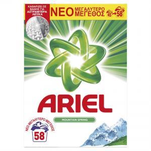 ARIEL ΚΟΥΤΙ MS 1X58MEZ