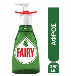 Fairy Δραστικός Αφρός, Έτοιμος Για Χρήση , Αντλία 350ml