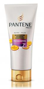 Pantene Pro-V Μάσκα Μαλλιών Αναζωογόνησης 200ml
