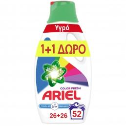 Ariel Touch of Lenor Color Υγρό Απορρυπαντικό 2.86L - 52 Πλύσεις (26+26 μεζ. δώρο)