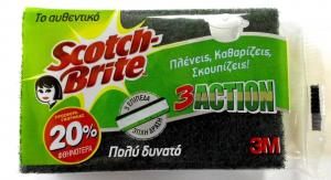 3M Scotch Brite Πράσινο Σφουγγαράκι τριπλής δράσης !