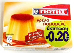 ΚΡΕΜΑ ΚΑΡΑΜΕΛΕ ΓΙΩΤΗ -0,20€