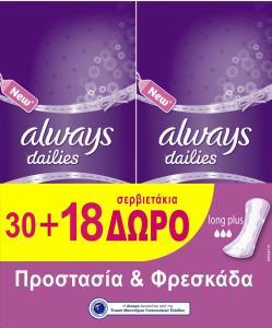 Always Σερβιετάκια Alldays Long Plus (30τεμ+18τεμ Δώρο)