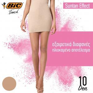 BIC ΚΑΛΣΟΝ SUNTAN EFFECT TOFFEE S