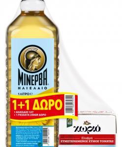 ΜΙΝΕΡΒΑ ΗΛΙΕΛΑΙΟ 1LT ΠΦ+250ΓΡ PASSATA X6